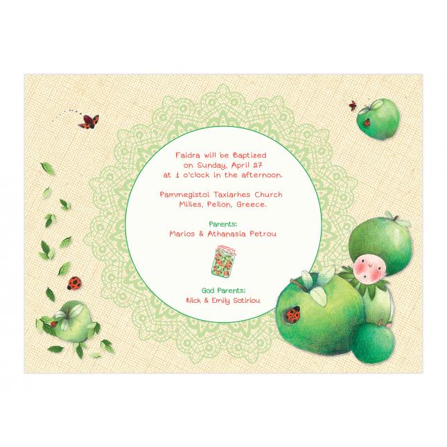 Green Apple Invitation
