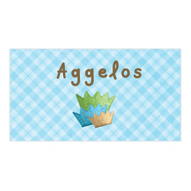 Little Prince Envelope Sticker