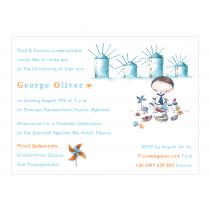 Little Sailor Invitation