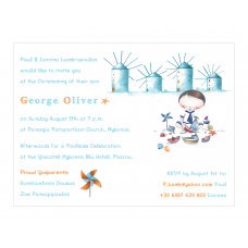 Little Sailor Invitation