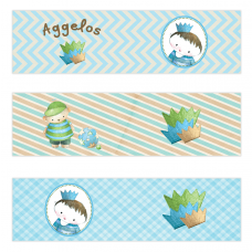 Little Prince Mini Topper Flags