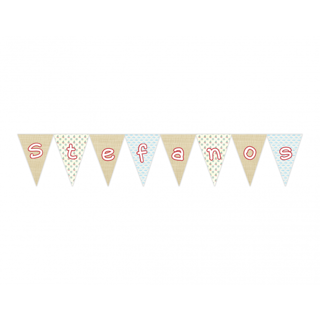 Boy Summertime Personalized Banner