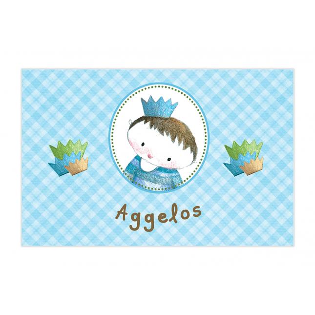 Little Prince Bubble Labels
