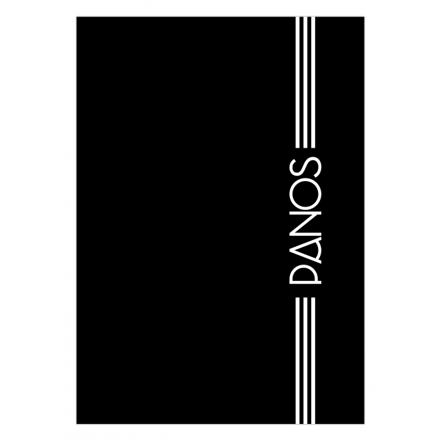 Black Lined Personalized Notebook