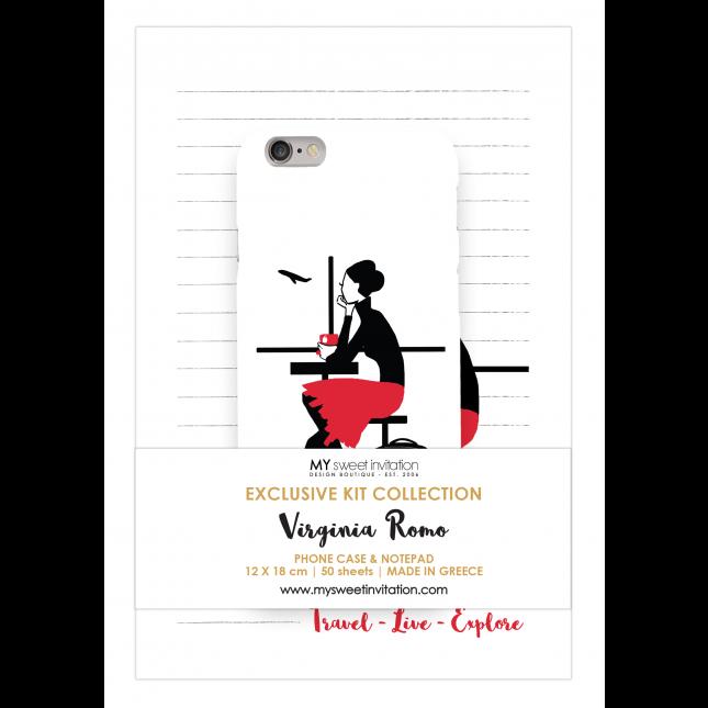 Up in the Sky - Red | Virginia Romo Kit